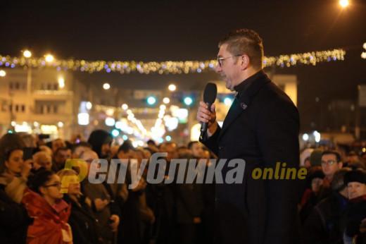 hristijan-mickoski-v-mro-dpmne-protest-11-960x639