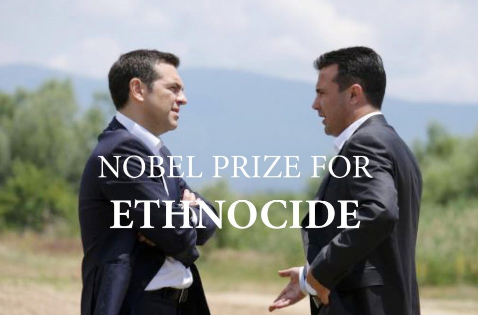 Nobel Prize nomination for ETHNOCIDE