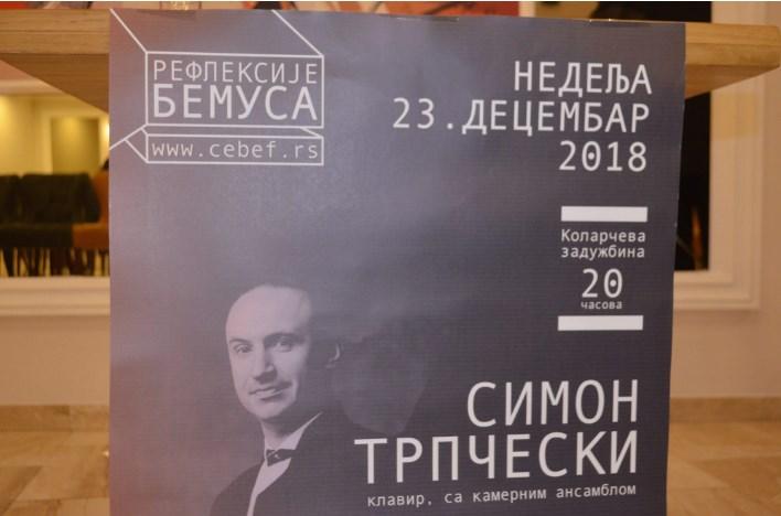 Pianist Simon Trpčeski to present Makedonissimo project in Belgrade