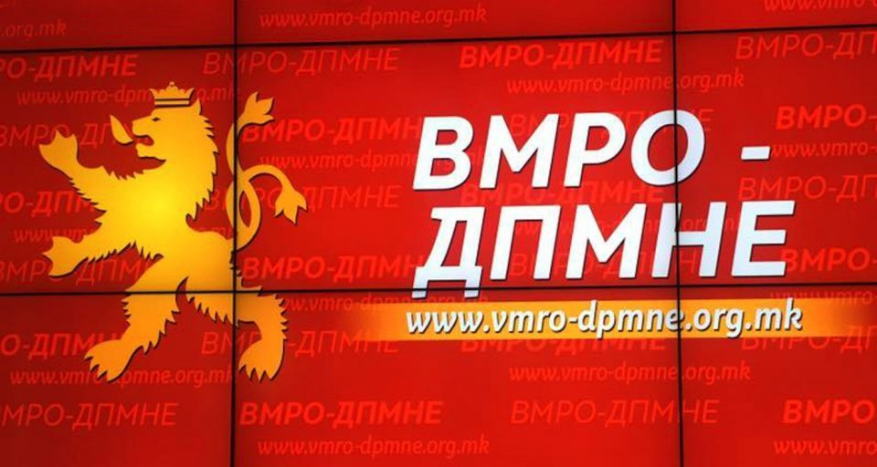 VMRO-DPMNE refuses to take part in the weakening of the laws against abuse of office