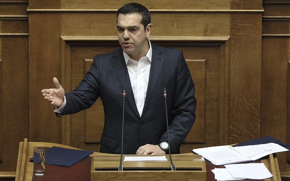 Tsipras: Ratifying Prespa deal a 'historic step'