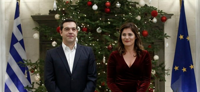 Who is 'Betty', the partner of Alexis Tsipras