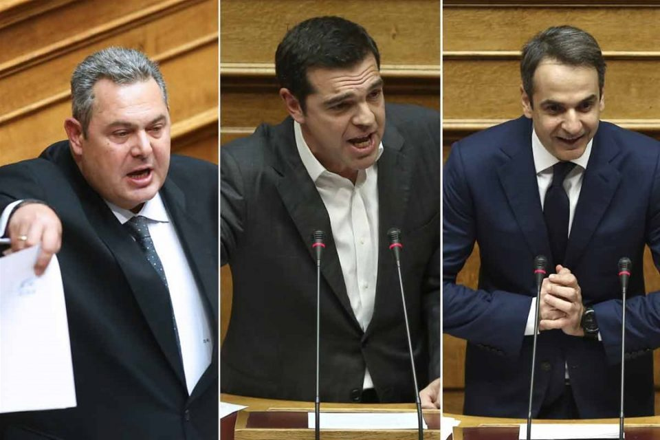 Junior coalition partner leaves Greek government