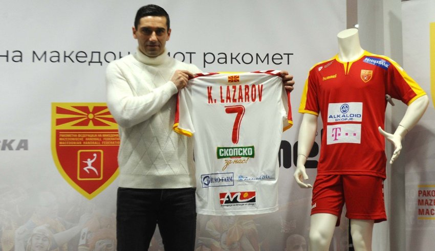 Macedonia's national handball team to play in new jerseys at 2019 Handball World Cup in Denmark and Germany
