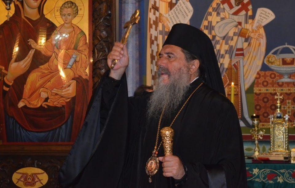 Bishop Agatangel cites the curse of Prlicev and Arseniy