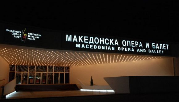 MOB to hold traditional Vasilica concert
