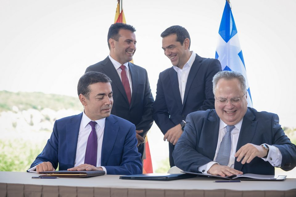Greek President signs Prespa deal allowing it to enter into force