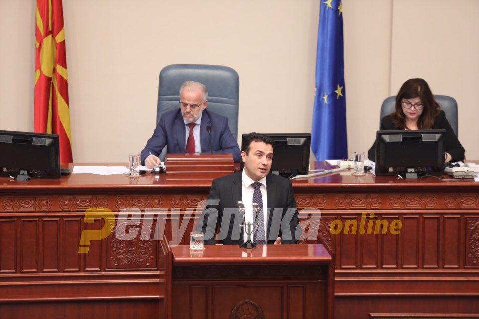 "Zaev begins pushing ""North Macedonia"" as the name of the country"