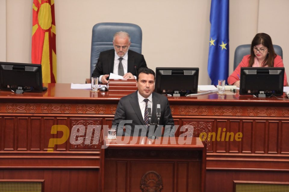 Zaev fails again, Parliament session postponed for Friday at noon