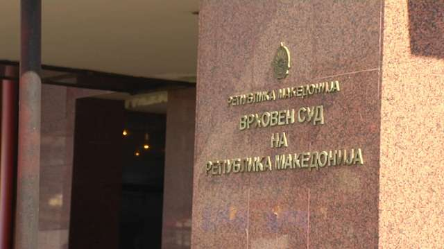 Supreme Court decides that the SPO cannot file charges after the expiration of 18 months