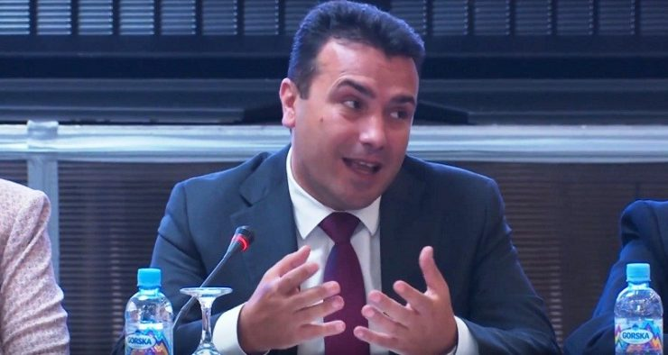 "After ""Project Fear"" Zaev now promises ""giant investments"" if name change deal is approved"