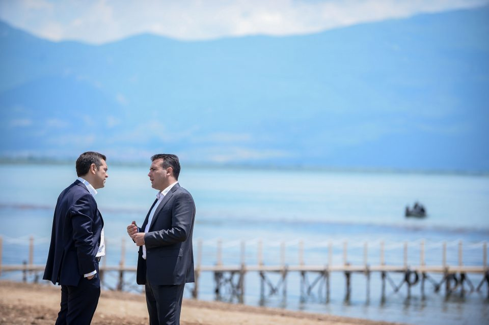 "Tsipras remains confident he will push the treaty on ""North Macedonia"" through Parliament"
