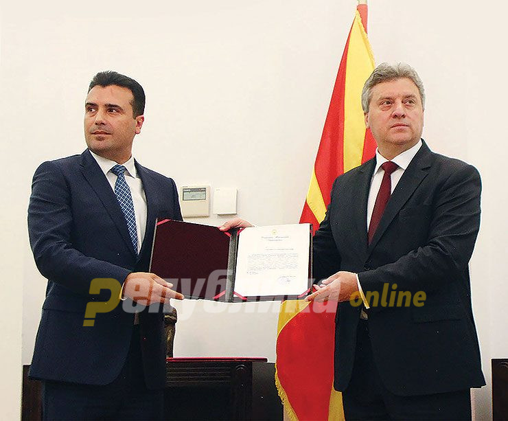Zaev insists the constitutional changes don't need President Ivanov's signature, will publish them without one