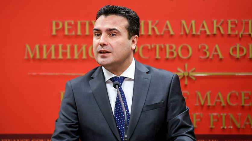 Rosy press conference on the economy from Zaev in front of skeptical journalists