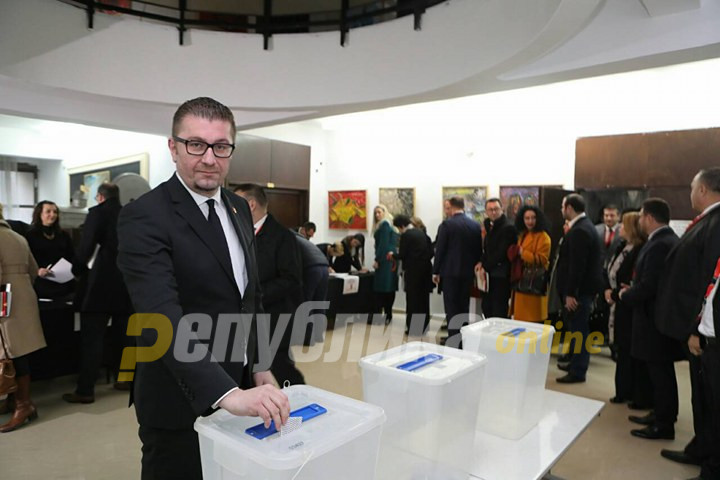 VMRO-DPMNE elects presidential candidate