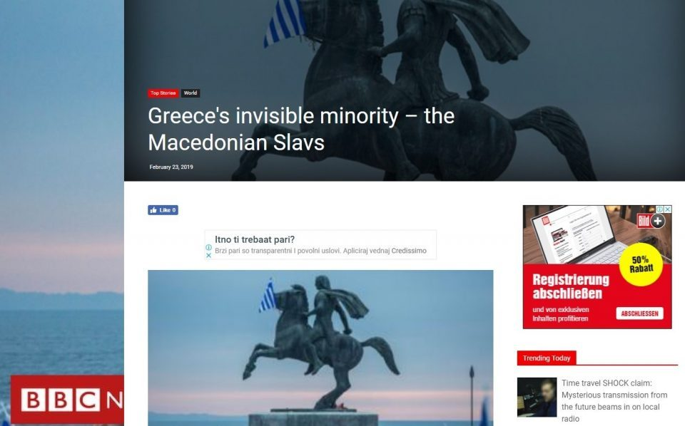 BBC rejects the Greek note over its report on the Macedonian minority in Greece