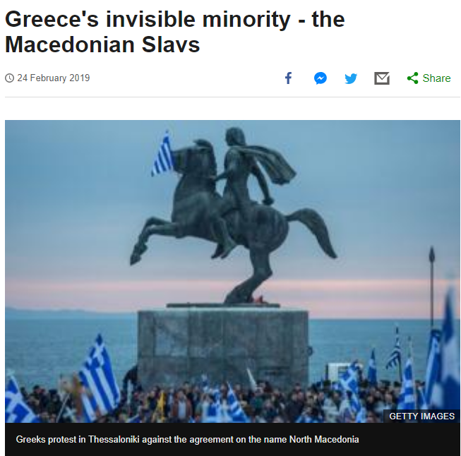 """Macedonian Foreign Ministry to react to BBC over the term """"Macedonian Slavs"""""""