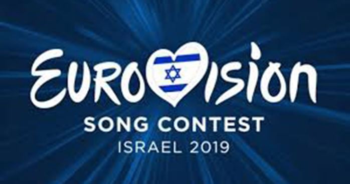 Eurovision tickets to go on sale on Thursday night