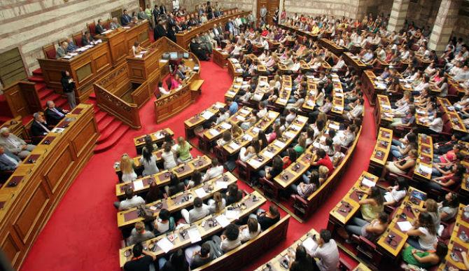 Greek Parliament begins procedure to ratify Macedonia's NATO accession protocol