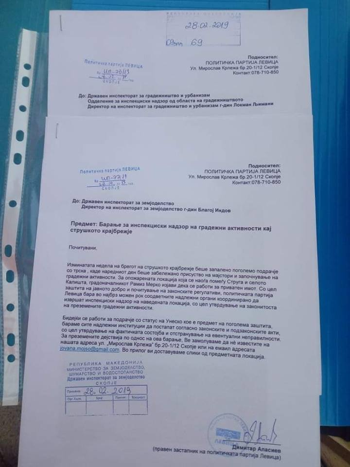 Levica files complaint with SAI and SIC and urban planning for urgent inspection of construction activities on Struga coast