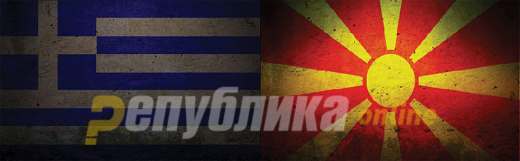 """Macedonian Foreign Ministry wants to stop the use of the adjective """"North Macedonian"""""""