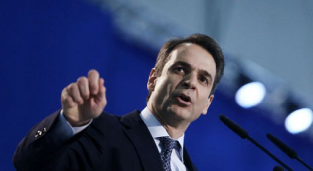 Mitsotakis: The Macedonia name issue is not over