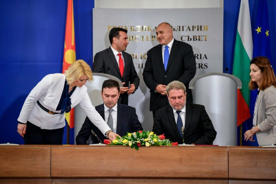 Macedonia and Bulgaria signed Cultural Cooperation Program