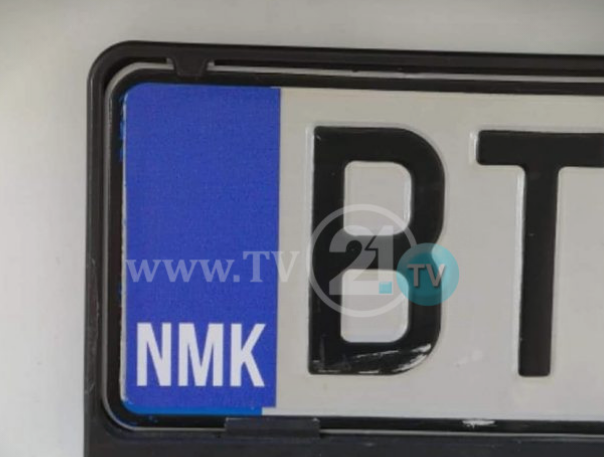 Issuance of new license plates with NMK code starts