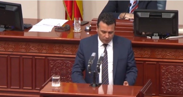 Zaev: Record number of foreign investments, only two Greek are worth 750 million euros