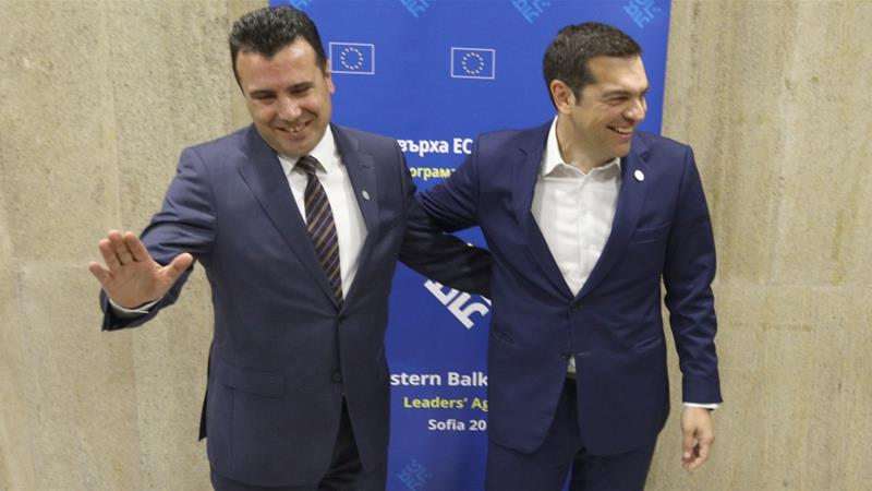 Zaev and Tsipras to receive Ewald von Kleist award at Munich Security Conference