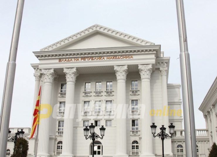 The Government is no longer the Republic of Macedonia