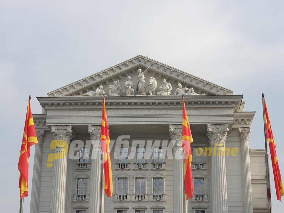 Macedonia's Government: The letters were removed due to preparations for the NATO flag-raising ceremony