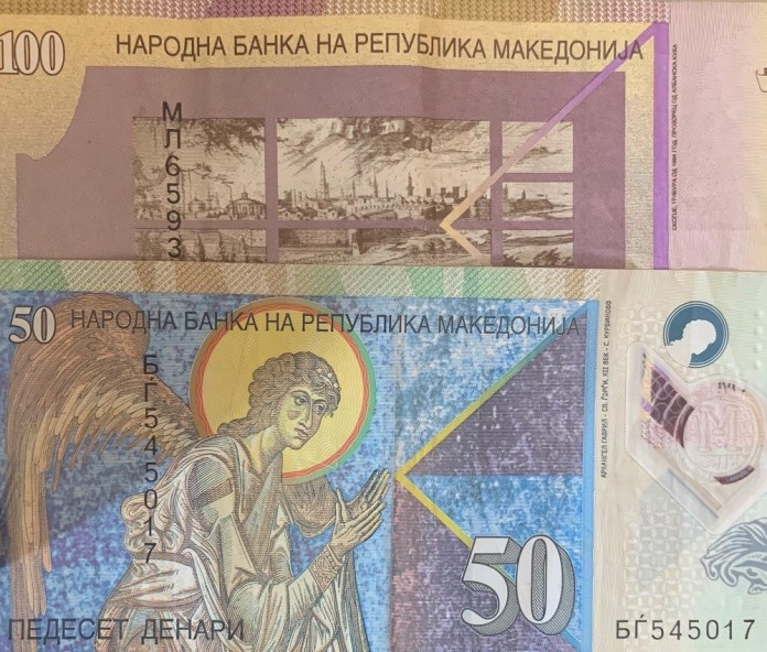The first bills to be printed with the country's new name will be the 10 and 500 denar bills