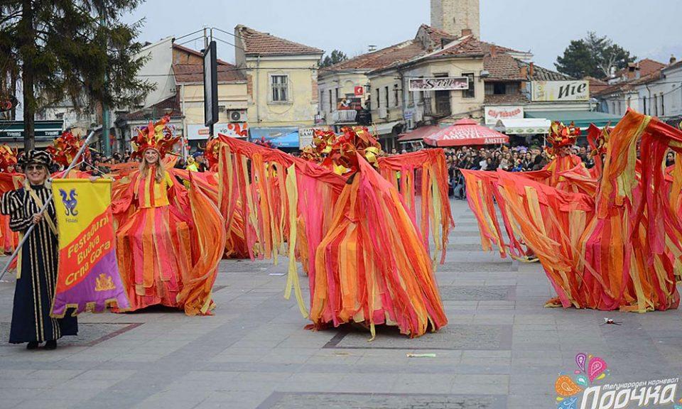 Forgiveness Day carnival Prochka 2019 starts in Prilep
