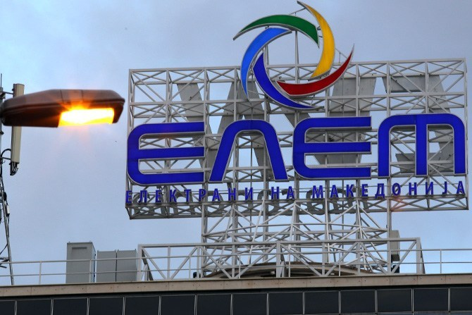 """Government orders that ELEM is renamed into """"Power Plants of North Macedonia"""" – ESM"""