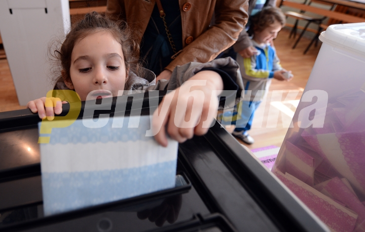 1.808.131 citizens are eligible to vote in upcoming presidential election