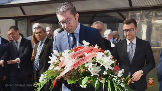 Mickoski laid flowers on the occasion of the 76th anniversary of the deportation of Macedonian Jews