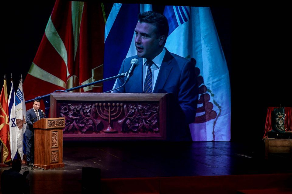 Zaev makes a horrific Holocaust gaffe, tries to cover it up, is eventually forced to apologize