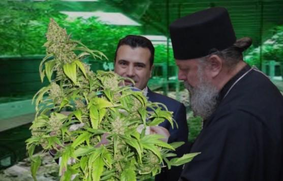 Strumica Bishop Naum also involved in Zaev's new marijuana venture