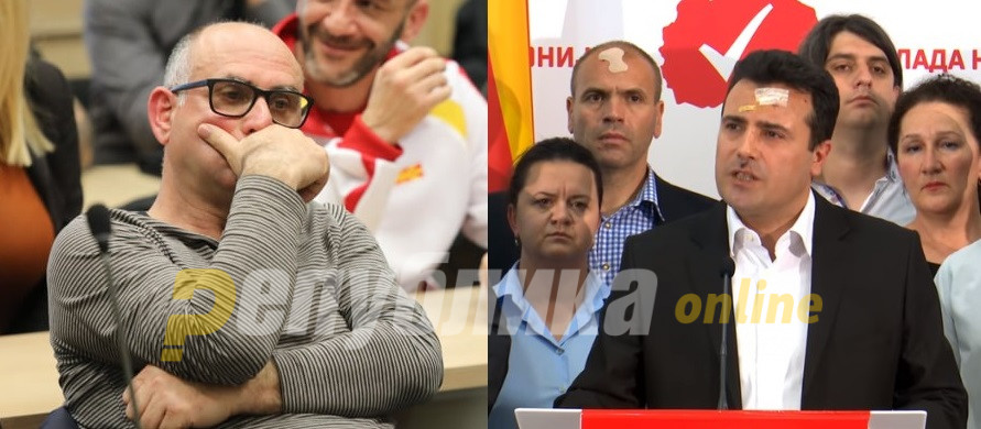 Zaev personally announced the process against Mitko Cavkov