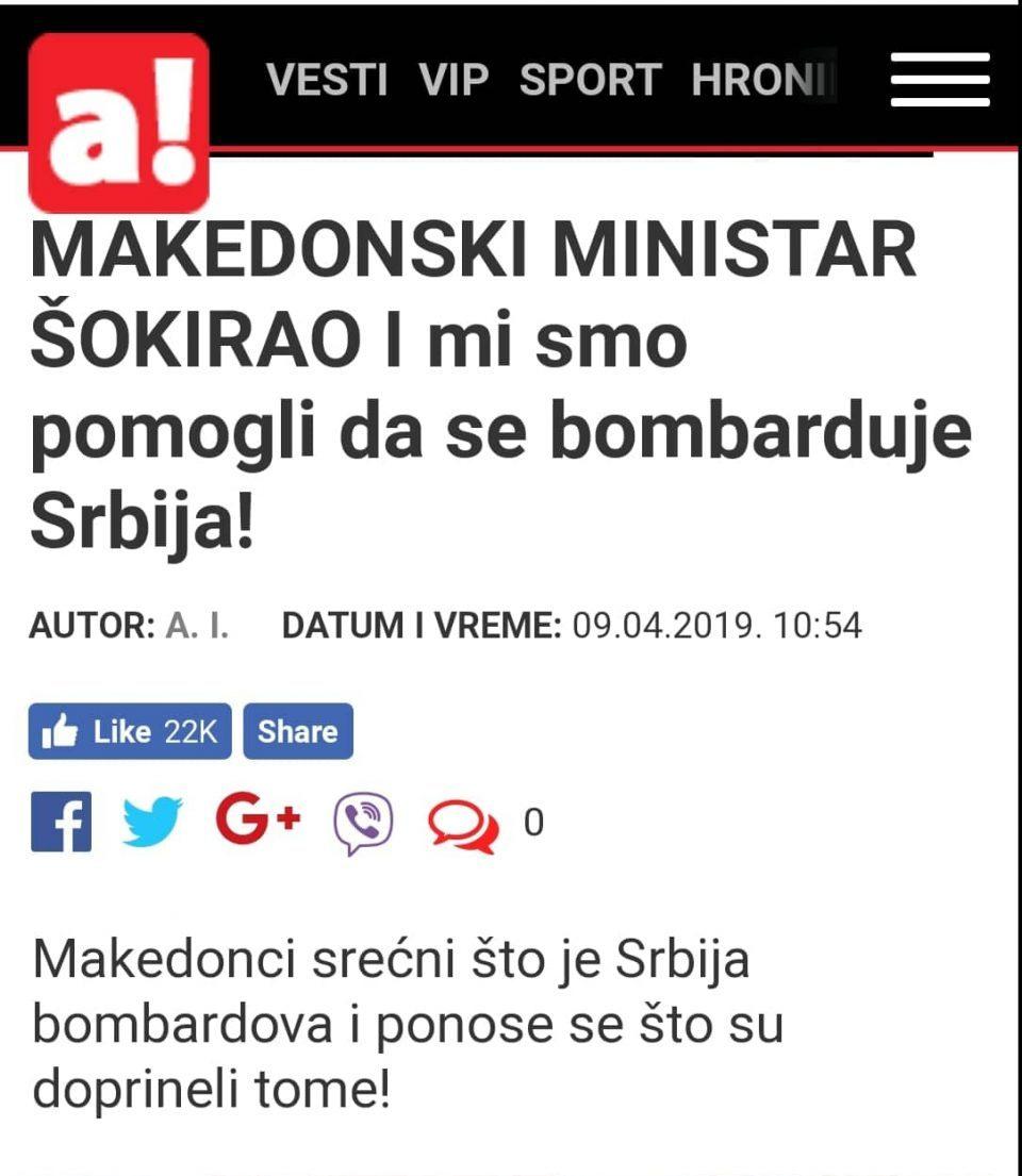 Dimitrov boasted in Washington: We also helped NATO to bomb Serbia