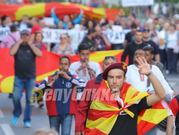 LIVE: VMRO-DPMNE rally in Skopje