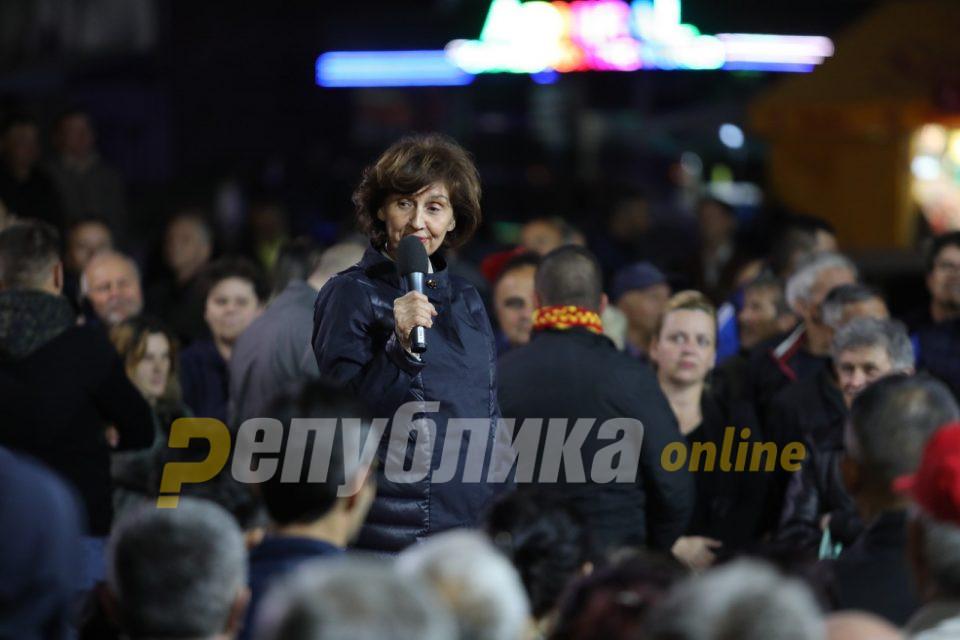 VMRO-DPMNE Rally In Demir Hisar (Follow Live)
