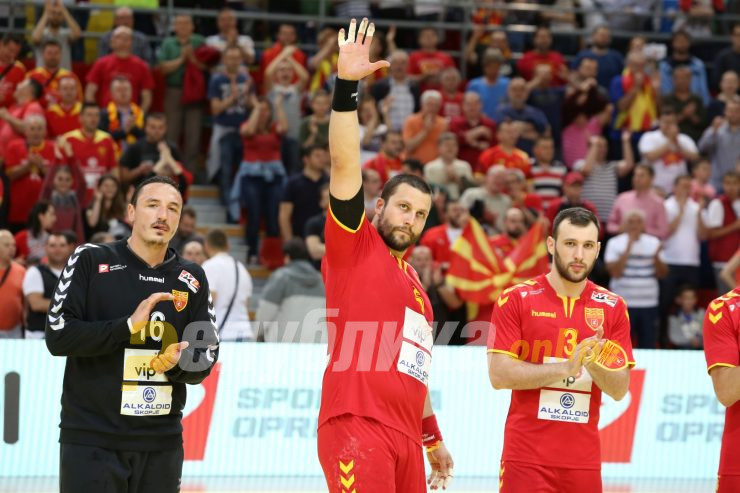 I am sure that Stojance Stoilov will not say North Macedonia