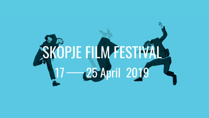 Marija Dzhidzheva's 'Second Chance' opens Skopje Film Festival
