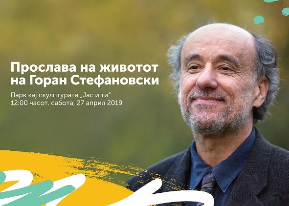 Debar Maalo to celebrate Goran Stefanovski's life