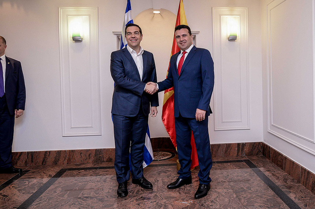 Zaev-Tsipras: We must run faster because we wasted three decades