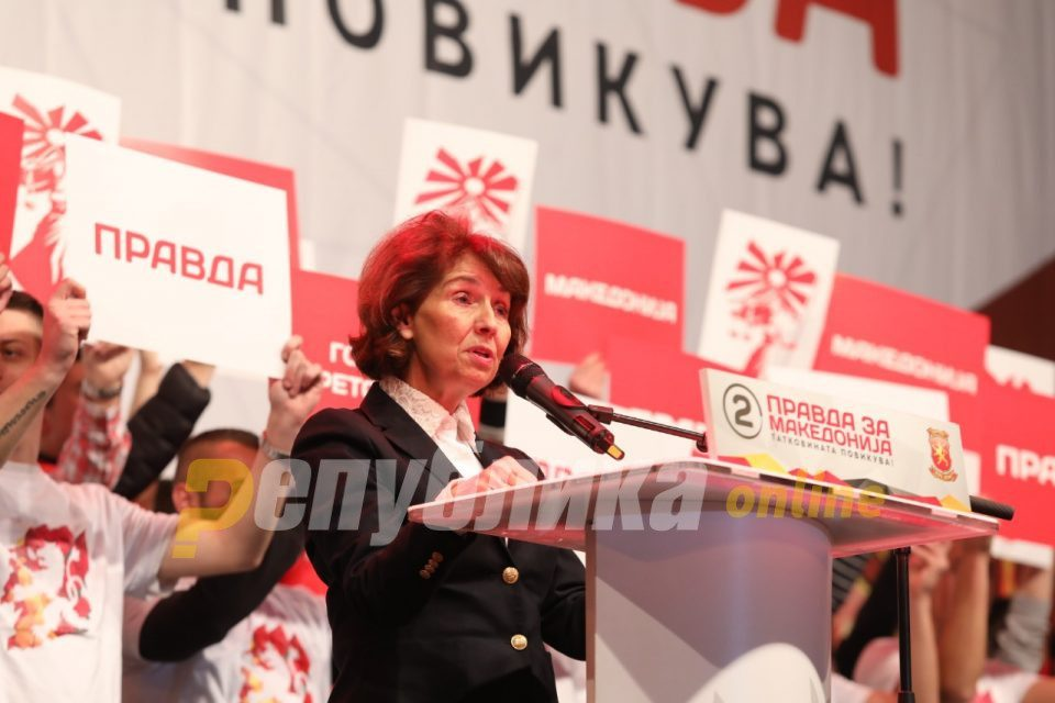 Siljanovska: I will do everything possible to restore the rule of law