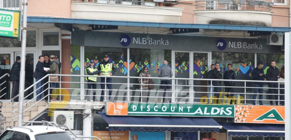 Armed bank robbery in broad daylight – NLB bank attacked in Cair