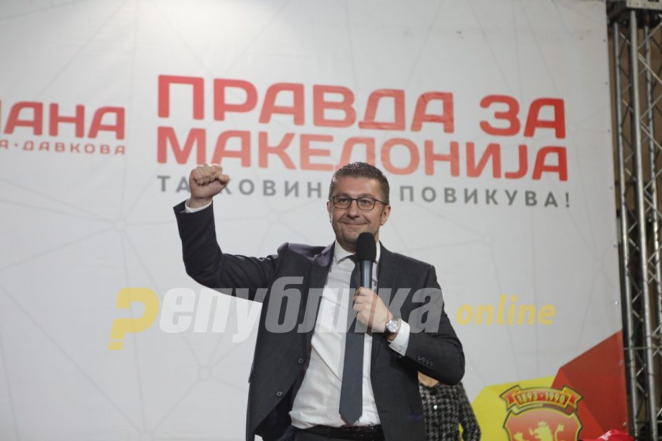 Mickoski: VMRO overcame persecution and attacks to once again become the largest political force in Macedonia